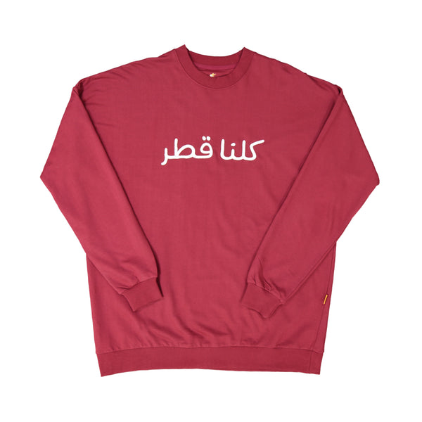 Baby Elephant Organic maroon jumper for Qatar National Day with Arabic text