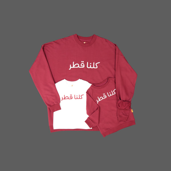 "Tee ""We are all Qatar"""