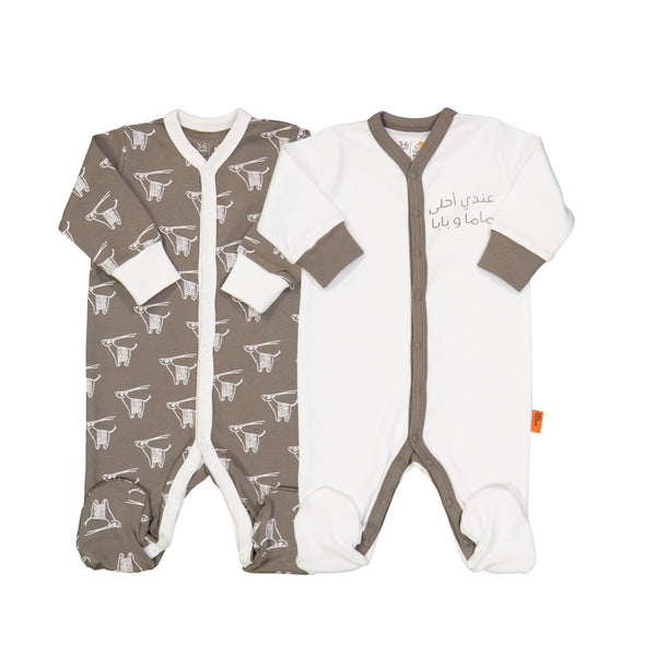 "Pajama Set for Baby ""I have the best Mom & Dad"""