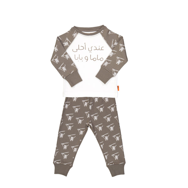 Pajama Set for Kids (2 pack)