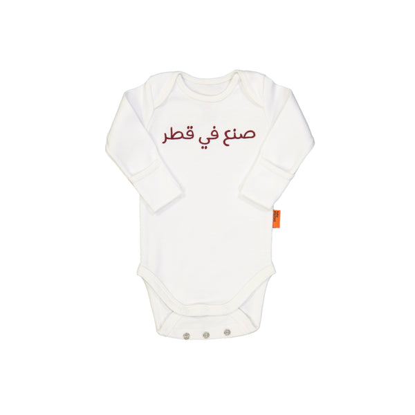 "Onesie ""Made in Qatar"""