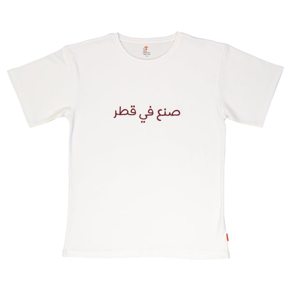 "Tee ""Made in Qatar"" Adults"