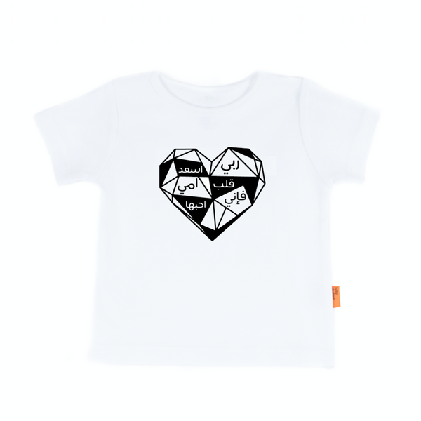 "Tee ""Heart for Mommy"""