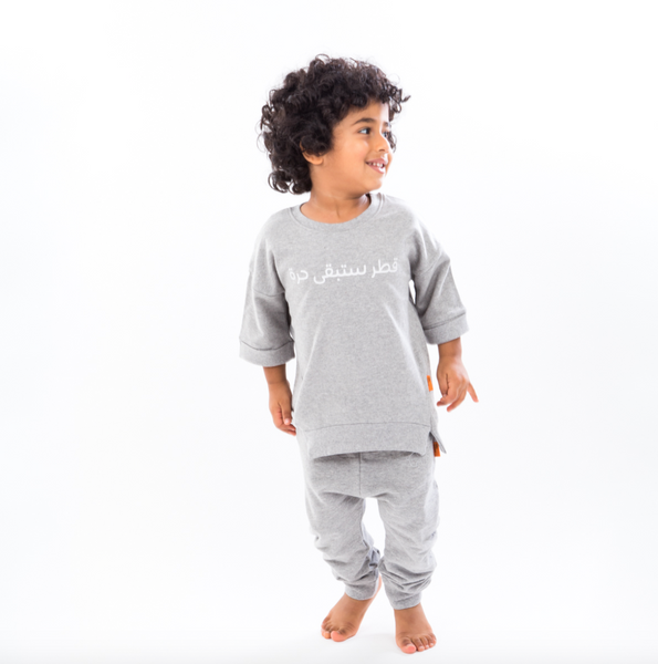 Baby Elephant Organic jumper for kids with Arabic text