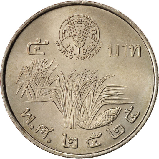 Thaïlande, Rama IX, 5 Baht, 1982, Copper-Nickel Clad Copper, KM:158