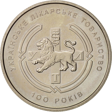 Monnaie, Ukraine, 2 Hryvni, 2010, Kyiv, SPL, Copper-nickel, KM:608