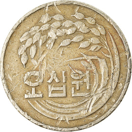 Monnaie, KOREA-SOUTH, 50 Won, 1973, TB+, Copper-Nickel-Zinc, KM:20