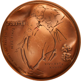 France, Josetsu Zen bonze by Ken, Medal, 1976, AU(50-53), Copper, 87mm
