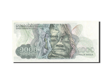 Cambodge, 1000 Riels, 1973, Undated, KM:17, NEUF