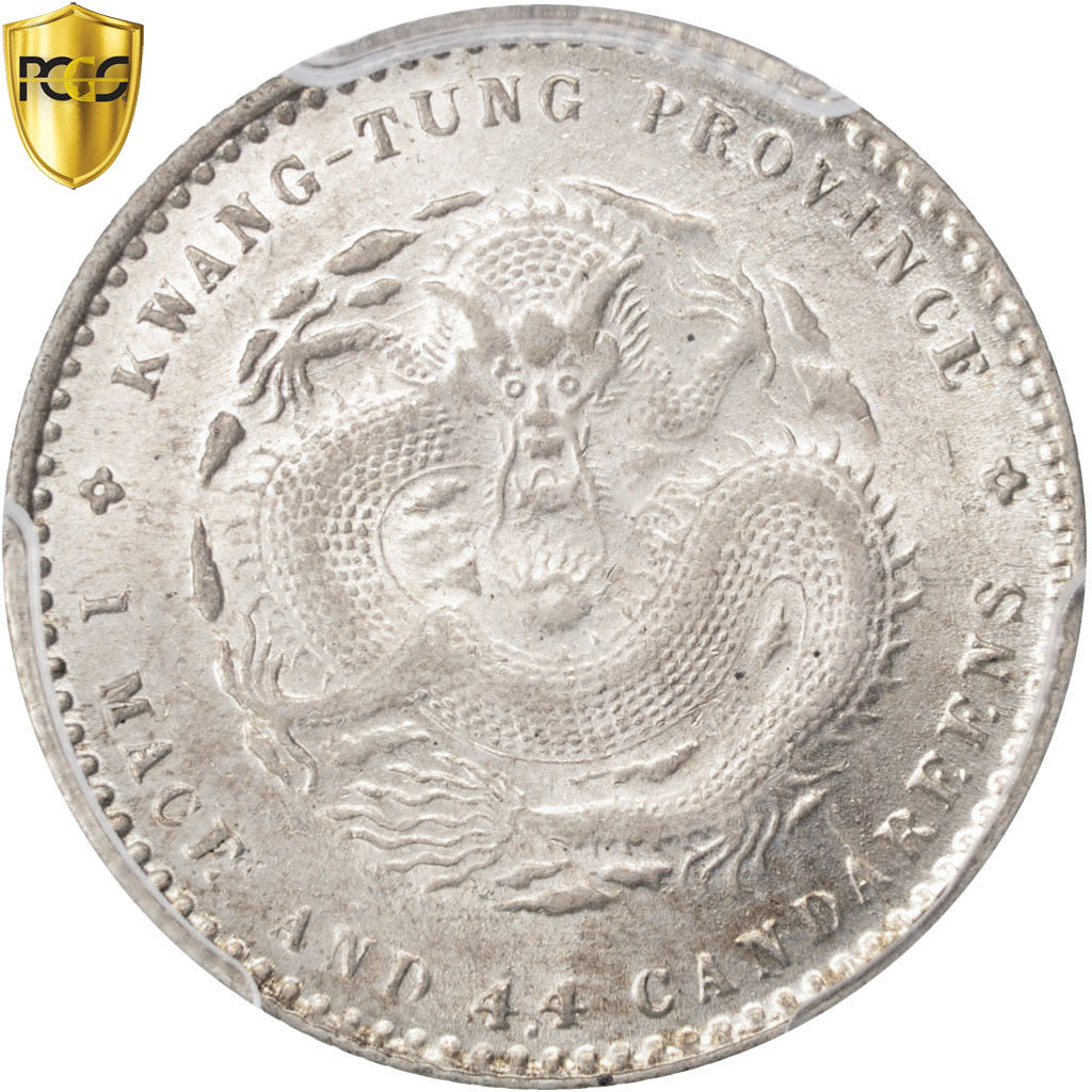 Chine, Kwangtung, 20 Cents, (1890-1908), KM:201, PCGS MS64