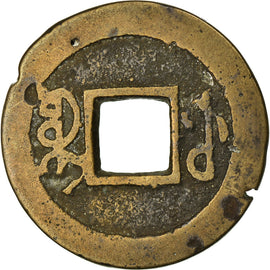 Monnaie, Chine, EMPIRE, Chia-ch'ing, Cash, 1796-1820, Fuchou, TB+, Cast Brass