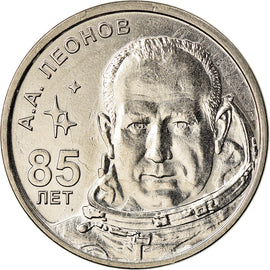 Monnaie, Transnistrie, Rouble, 2019, Alexei Leonov, SPL, Copper-nickel