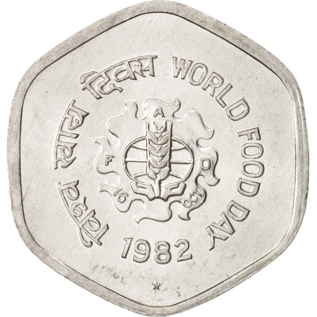 INDIA-REPUBLIC, 20 Paise, 1982, Aluminium, KM:45