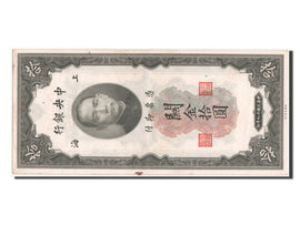 Chine, Central Bank of China, 10 Customs Gold Units type 1930