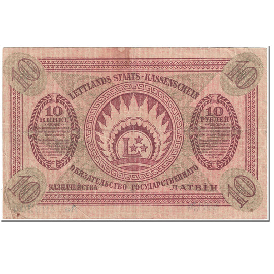 Billet, Latvia, 10 Rubli, 1919, Undated (1919), KM:4a, TB