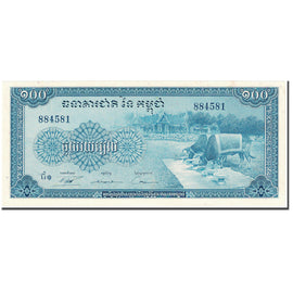 Billet, Cambodge, 100 Riels, 1972, Undated (1972), KM:13b, SUP