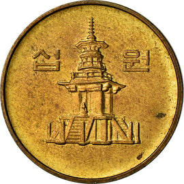 Monnaie, KOREA-SOUTH, 10 Won, 1989, TTB, Laiton, KM:33.1