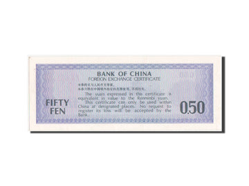 Chine, Bank of China, 50 Fen type 1979, Pick FX2