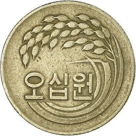 Monnaie, KOREA-SOUTH, 50 Won, 1974, TB+, Copper-Nickel-Zinc, KM:20