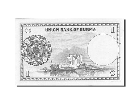 Billet, Birmanie, 1 Kyat, 1958, Undated (1958), KM:46a, SPL