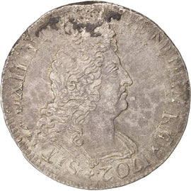 France, Louis XIV, Ecu aux 8 L, Undated, Argent, KM:360.1, Gadoury:224