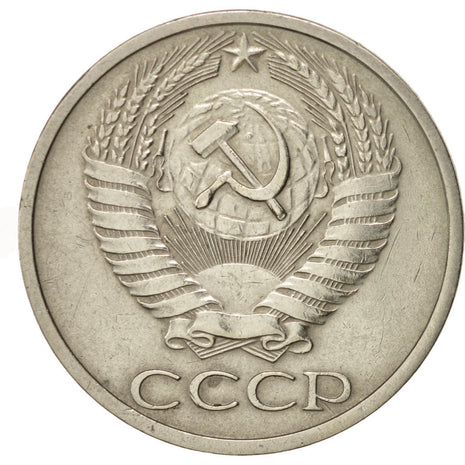 Russie, 50 Kopeks, 1973, Saint-Petersburg, TTB+, Copper-Nickel-Zinc, KM:133a.2