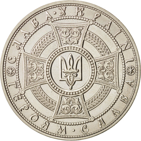 Monnaie, Ukraine, 5 Hryven, 2014, Kyiv, SPL, Copper-nickel