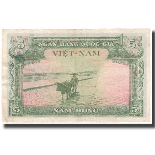 Billet, South Viet Nam, 5 D<ox>ng, KM:2a, TTB