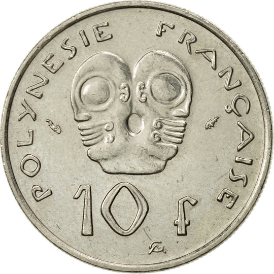 French Polynesia, 10 Francs, 1984, Paris, SUP, Nickel, KM:8