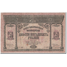 Billet, Russie, 250 Rubles, 1918, Undated (1918), KM:S607a, TB