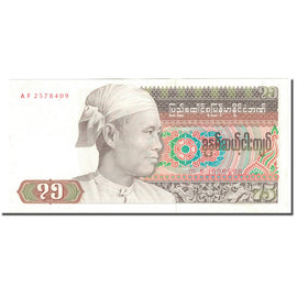 Billet, Birmanie, 75 Kyats, Undated (1985), KM:65, NEUF