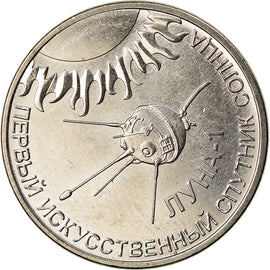 Monnaie, Transnistrie, Rouble, 2019, Satelitte, SPL, Copper-nickel