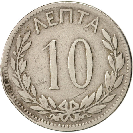 Grèce, George I, 10 Lepta, 1895, Paris, TTB, Copper-nickel, KM:59