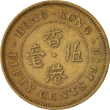 Hong Kong, Elizabeth II, 50 Cents, 1978, TB+, Nickel-brass, KM:41