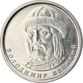 Monnaie, Ukraine, Hryvnia, 2018, Kyiv, TTB+, Nickel plated steel