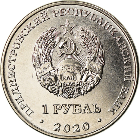 Monnaie, Transnistrie, Rouble, 2020, Handball, SPL, Copper-nickel