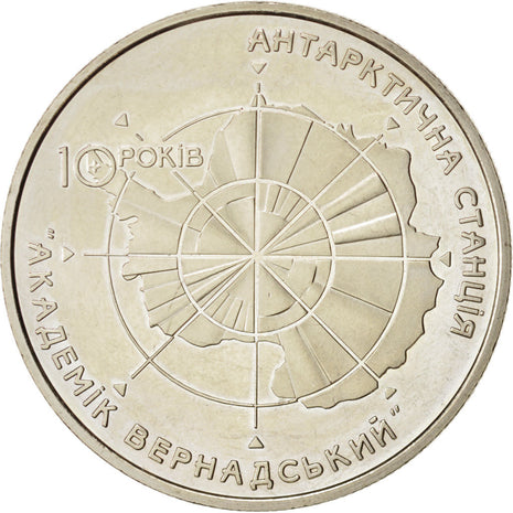Monnaie, Ukraine, 5 Hryven, 2006, National Bank Mint, (Kyiv Mint), SPL