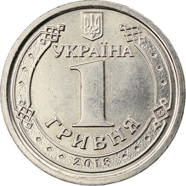 Monnaie, Ukraine, Hryvnia, 2018, Kyiv, TTB, Nickel plated steel