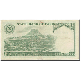 Billet, Pakistan, 10 Rupees, 1976-1984, Undated (1976-84), KM:29, TB+