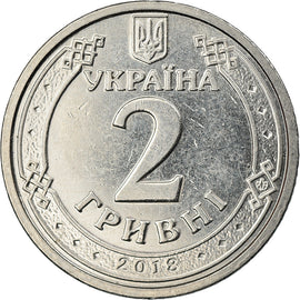 Monnaie, Ukraine, 2 Hryvni, 2018, Kyiv, TTB, Nickel plated steel