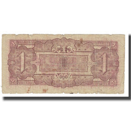 Billet, Netherlands Indies, 1 Gulden, KM:123b, TB