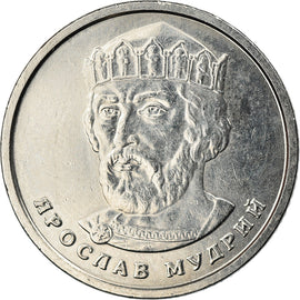 Monnaie, Ukraine, 2 Hryvni, 2018, Kyiv, TTB+, Nickel plated steel