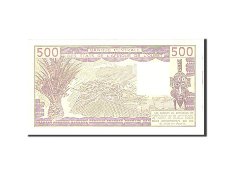 West African States, 500 Francs, 1984, KM:106Ag, Undated, NEUF