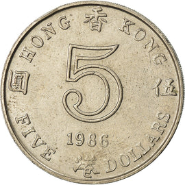 Monnaie, Hong Kong, Elizabeth II, 5 Dollars, 1986, TTB, Copper-nickel, KM:56