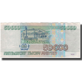 Billet, Russie, 50,000 Rubles, 1995, KM:264, SUP+
