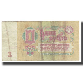 Billet, Russie, 1 Ruble, 1961, KM:237a, TB