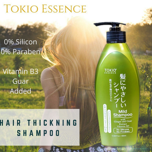 TOKIO Essence - Mild Shampoo with Ginger & Guar Extract Vitamin B5 - 380ml - TE001, Tokio Essence - HippoMart.SG - Premium Item at Direct Factory Price
