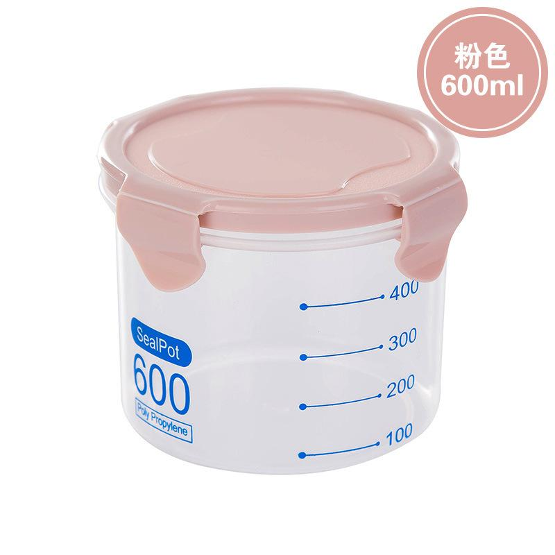 Airtight Round BPA-Free Food Storage Container 600ml - Pink, HippoMart - HippoMart.SG - Premium Item at Direct Factory Price