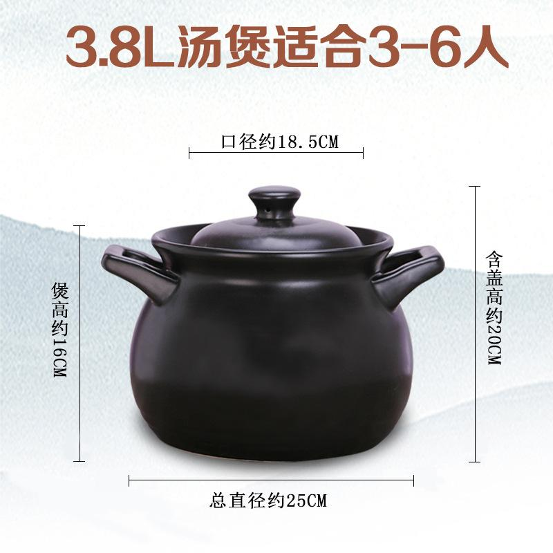 Korean Traditional Ceramic Rice/Soup Cooker with Lid, Japanese Style Donabe Rice/Soup Cooker - 3.8L, HippoMart - HippoMart.SG - Premium Item at Direct Factory Price
