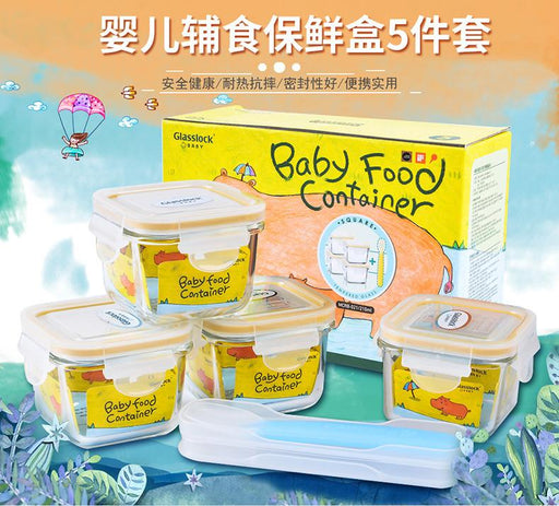 GlassLock 5pcs Set Yum Yum Eco Friendly Airtight Spill Proof Baby Meal Food Grade Storage Container Square 210ml with Flexible Spoon